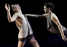 Kate Weare Company Explores Creativity and Erotic Imagination