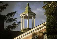 Photo: Hunter cupola